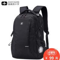 施维茨男士双肩包 高中学生大容量背包书包女休闲旅行包商务电脑包