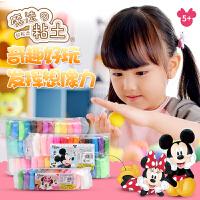 迪士尼儿童手工diy软陶3d彩泥超轻粘土套装玩具 24色36橡皮泥