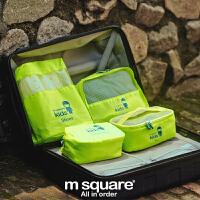 旅行衣物整理护理玩具收纳鞋包儿童出行旅游洗漱包4件套装