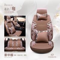 17冬季新款专车专用汽车座套全包卡通女士麻坐垫保暖坐套座椅套