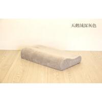 天鹅绒枕套加厚加绒记忆枕枕套50*30cm乳胶枕枕套