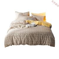 棉绒四件套简约床单被罩床笠款a面全棉纯棉b水晶绒床上用品三件套