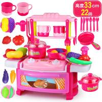 儿童过家家厨房玩具套装厨具餐具女孩过家家餐台可出水厨台