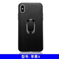 苹果xs max手机壳iphone x xr指环 苹果xs保护套硅胶商务奢华皮质 苹果X 黑色