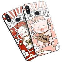 小米max3 MAX3pro max2手机壳玻璃硅胶套软小猪情侣招财猫喵