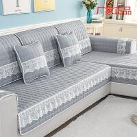 沙发垫套沙发垫四季通用防滑坐垫北欧简约沙发套全包靠背套罩