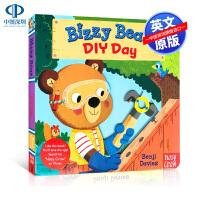 英文原版 Bizzy Bear:diy day 忙碌的小熊:DIY的一天 低幼儿童英语活动机关操作纸板书 亲子互动 启蒙