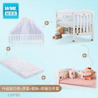 实木婴儿床拼接大床新生儿宝宝多功能儿童床摇床加长变书桌a372 +床围+蚊帐