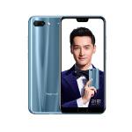华为/荣耀(honor)10 6+128G 海鸥灰 全网通 移动电信联通4G手机