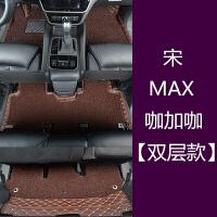 比亚迪宋MAX脚垫2017 BYD宋MAX汽车全包围丝圈脚垫改装饰