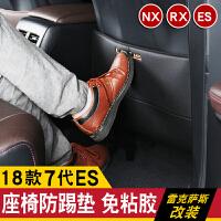 雷克萨斯ES200 NX300 NX200 RX200 RX300 改装座椅防踢垫防护内饰