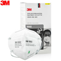3M口罩KN95级9502颗粒物头戴式防护口罩防雾霾PM2.5防尘