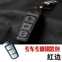大众迈腾钥匙包真皮大众CC钥匙包套 新迈腾汽车专用遥控钥匙扣套