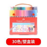 针管笔12色18色30色可拼砌水性彩色设计勾线笔手绘绘图笔