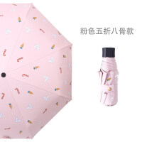 雨伞女折叠韩国小清新晴雨两用超轻小遮阳防晒防紫外线黑胶太阳伞