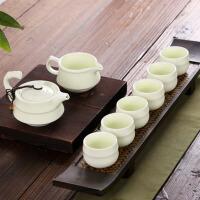 定窑日式家用办公室功夫茶具整套装茶道茶壶茶杯陶瓷器