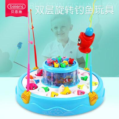 贝恩施儿童智力电动钓鱼玩具池 带磁性套装宝宝早教益智力1-2-3岁 亲子互动 脑力开发 多人玩耍 无毒无味