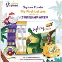 小方熊猫Square Panda My First Letters自然拼读快乐家族绘本+练习册套装(17册)