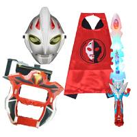 捷德奥特曼玩具变身器升华器杰德胶囊基德奥特曼卡片套装超人玩具