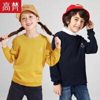 【限时2件2.5折到手价:55元】高梵童装女童毛衣2018新款经典易搭男童宝宝儿童针织毛衫不起球