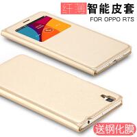 oppo r7s手机壳 OPPOR7Plus保护套 oppo r7c翻盖皮套 r7t r7sm r7st 手机保护壳