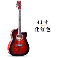 40寸女生粉色白色民谣吉他41寸初学者男生入门黑色练习琴电箱吉他