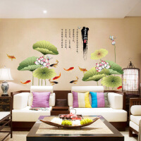 大型客厅电视背景墙贴房间装饰品中国风墙纸贴画创意墙面贴纸荷花 水墨荷花 超大