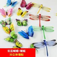 双层仿真蝴蝶3d立体墙贴蜻蜓装饰创意磁性冰箱贴窗帘客厅背景装饰