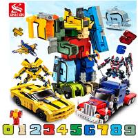 数字合体变形金刚全套儿童拼装机器人组装益智玩具男孩礼物5-8-10