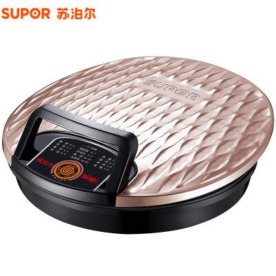【SUPOR】苏泊尔 JJ30A835-130电饼铛煎饼锅双面加热薄饼机蛋糕机 煎烤机 感温火红点