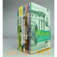 (8册) 大师随笔  大师的读书笔记,哲理笔记,做人笔记 百位名人读书心法 青少年课外必读励志书籍