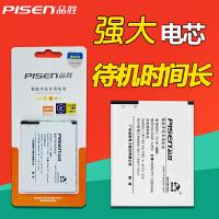 大容量 redmi红米note2手机电池noto2增强版BM45 nt2电板SN7706 (BM45)3020毫安待机