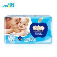 透气纸尿片新生婴儿男女S M XL尿不湿非尿裤批发试用装a193