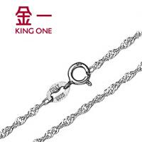 金一 40厘米水波链女款 S925纯银饰品项链无吊坠流行礼物