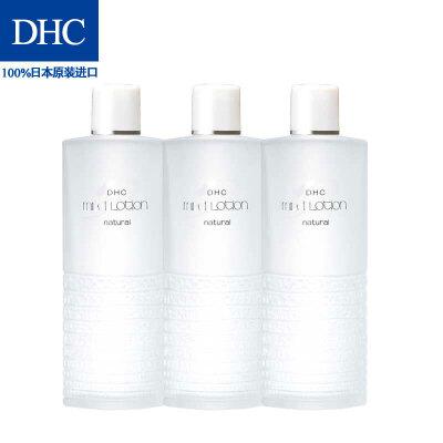 DHC 植物滋养化妆水(L)3瓶组 180mL*3 补水保湿滋润温和舒缓敏感补水保湿滋润温和植物爽肤水