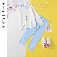 【3折价:33】铅笔俱乐部童装2020春装新款女童棉质套装儿童家居服中大童休闲衣