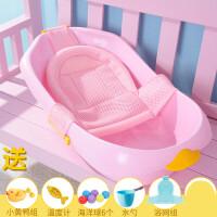 婴儿洗澡盆浴盆新生儿宝宝用品可坐躺通用小孩儿童沐浴桶大号加厚YRHY
