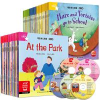 全套77册培生幼儿英语预备级 基础级 儿童英语分级阅读物自然拼读法3-4-5-6岁少儿英文素材学习幼儿园早教启蒙绘本小