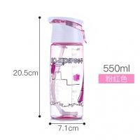 550ml水杯便携创意塑料儿童小学生防摔杯子随身随手杯防漏个性杯a226