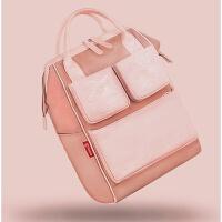 兰多 拼接款多功能大容量妈咪包时尚双肩妈妈包外出包母婴包 藕粉色