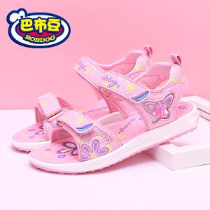巴布豆童鞋女童凉鞋宝宝公主鞋2018夏季新款韩版儿童魔术贴沙滩鞋