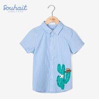 【3折价:71.7元】水孩儿souhait男童夏装短袖衬衫新款夏季男童短袖衬衣穿棉上衣ASXXM553