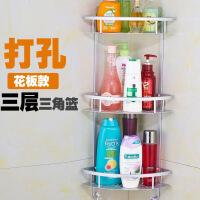 卫生间用品用具洗手间壁挂置物架收纳免打孔三角形置物架浴室用品