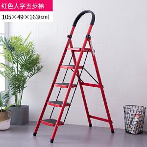 【领券】ORZ 红色人字步梯 家用折叠梯加厚室内梯子 人字梯移动步梯多功能扶梯