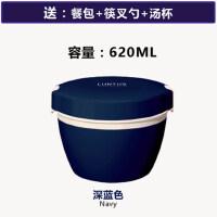 保温饭盒保温桶双层儿童便当盒日式可微波炉
