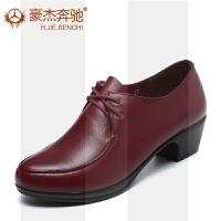 妈妈单鞋女舒适真皮软底中跟春秋季中年妇女鞋40-50岁中老年皮鞋SN7479
