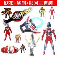 银河奥特曼变身器儿童玩具超大号火花act召唤器超人s变形怪兽套装