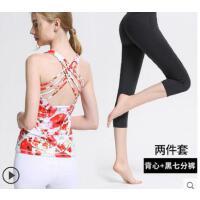 新款时尚显瘦瑜伽服套装女运动跑步背心健身专业瑜珈服
