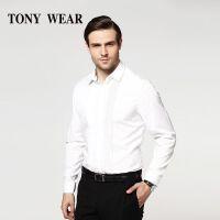 TONY WEAR/汤尼威尔男士商务休闲职业全棉长袖衬衫衬衣