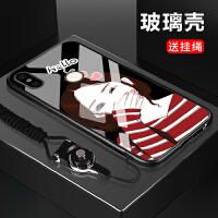 小米mix2s手机壳max2s玻璃mic2s女款nix2s软胶MX2s软miz2s彩绘MIUI新款M 小米mix2s